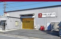 東京北支社
