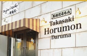 高崎中央銀座店 外観
