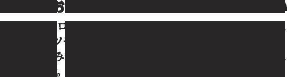 ローストビーフピザラップ専門店 旧軽井沢メインストリート付近にOPEN / 長野県北佐久郡軽井沢町大字軽井沢585