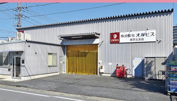 東京北支店